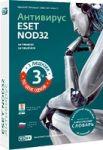 ESET NOD32 Антивирус 3 уст., 1год или прод на 20мес Box