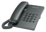 Телефон Panasonic KX-TS2350RUT (темно-серый металлик)